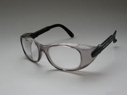 Armação de Óculos de Segurança